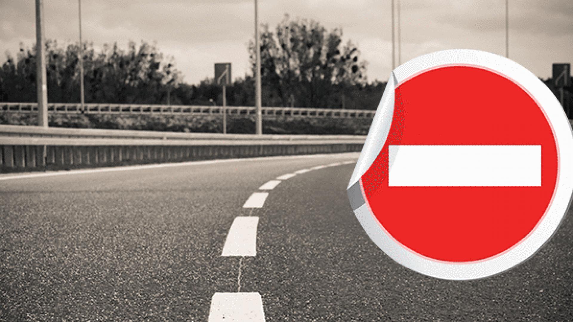 Restricții de circulație în municipiu
