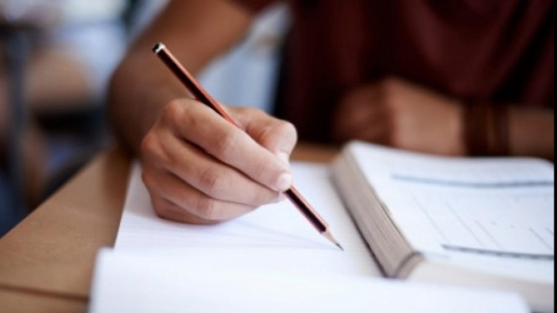 Arad: Condițiile de desfășurare a examenelor naționale