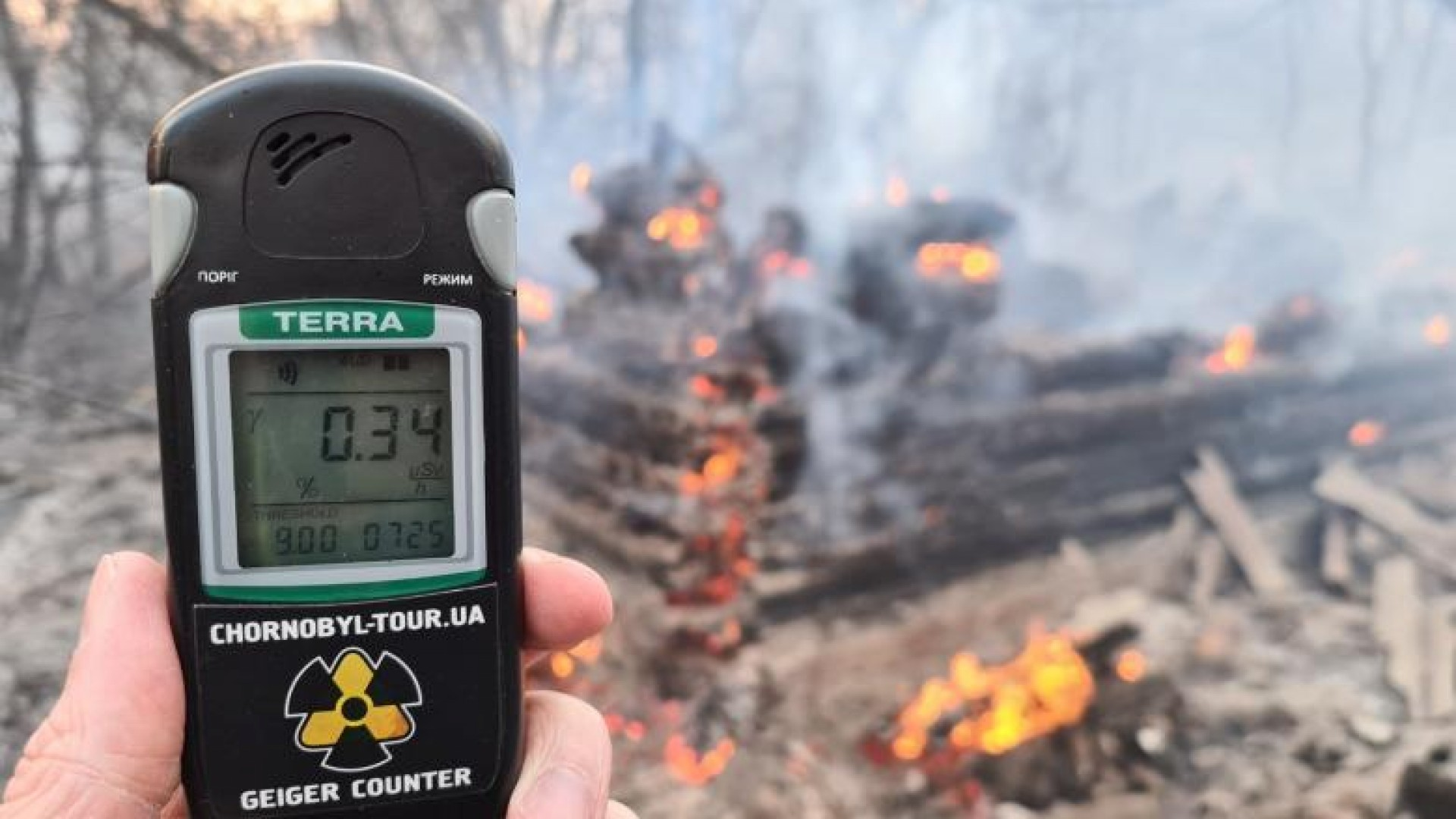România rămâne în bătaia vântului, cu fum radioactiv de la Cernobîl. Ce spun experţii despre efectele pe care le-am putea resimţi